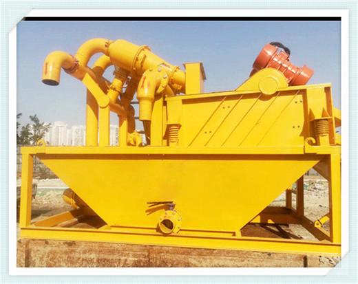 地铁盾构污水处理泥浆分离器安徽亳州泥浆脱水-价格多少