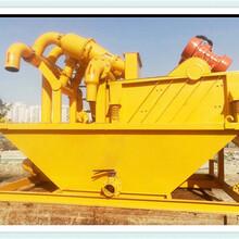 周口100吨泥浆泥浆分离器工作系统详解四川经销处图片