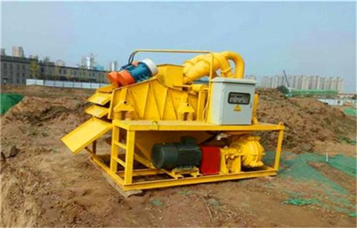供应:节能污水处理器四川巴中工作视频