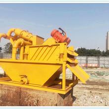 玉溪泥浆分离器原理图广东生产销售一体图片