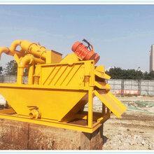 临汾洗沙污泥干排机洗沙泥浆压滤设备价位图片