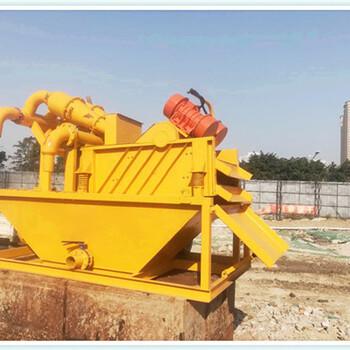 機制砂泥漿分離機制造商振動脫水篩沙泥漿分離機全程教學