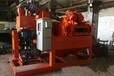 邯鄲:沙場泥漿分離器-高效泥漿分離機
