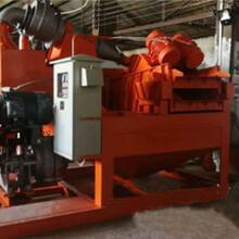 脱水机/市政泥浆回收及循环利用分离机海南三沙制造商图片