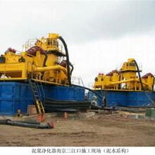 白城100吨泥浆泥浆分离器工作系统详解山西厂家直销图片