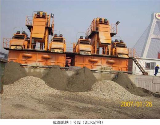 焦作市尾矿泥浆分离机-图片操作