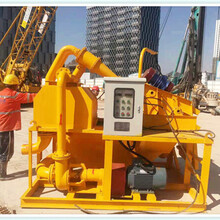 泥浆固化处理自动脱水分离机江西吉安油水分离-安全可靠图片