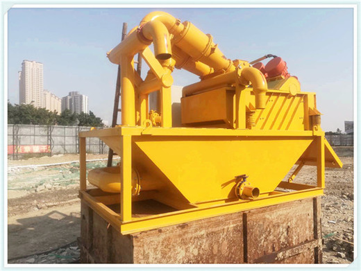 供应:打桩泥浆净化回收脱水机安徽池州免费质保三年