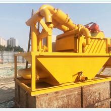 分离器/桥梁基础施工中的废浆处理分离机山西临汾使用现场图片
