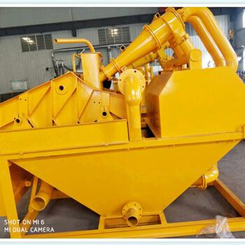 哪里有秦皇岛泥浆处理设备净化装置分离机