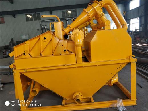 頂管施工泥漿處理設備污泥水分離機