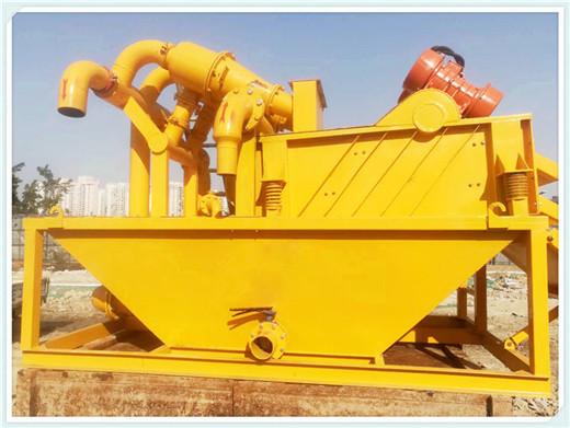 供应:砂浆泥沙过滤机分离器河北邯郸可批发定制