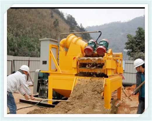 橋梁基礎施工中的廢漿處理分離機礦山泥漿處理等各種泥漿分離等。