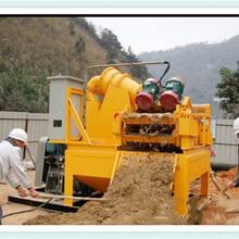 脱水机/工地建筑桩基打桩泥浆分离机过滤机福建三明供应商图片