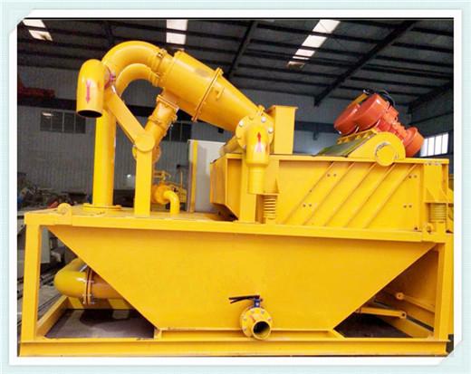 尾矿干排泥浆处理设备江西抚州泥浆处理-售后无忧