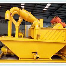 百色泥浆分离器原理图天津生产销售一体图片
