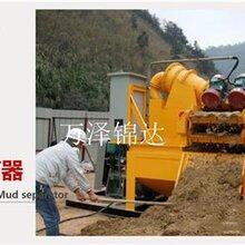 帶式輥壓泥水分離機污水分離器鉆機、圖片