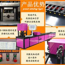 广东省湛江市数控注浆小导管钻孔机图片