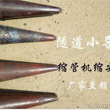 贵州省贵阳市智能小导管冲孔机图片