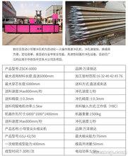 福建省三明市预先支护小导管钻孔机图片