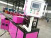 福建漳州超前注漿支護鋼管沖孔機用途
