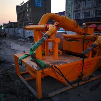 湘西城建盾构分离机批发供应