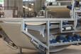 海西工業廢水壓濾機型號