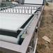 七臺河復合橡膠板壓濾機全國發貨