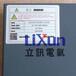 DAEGYUM大京控制器DLS-604RN,DLS-708DG-702R全新进口