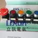 KGK-H3M1A,KGK-H3M1B,KGK-H3M1C,KGK-H3M2A,KGK-H3M2B,KGK-H3M2C韩国开关