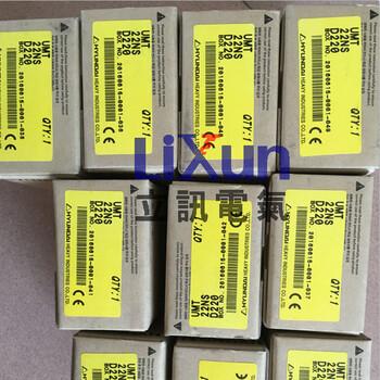 N700-220HF,N700-300HF,N700-370HF,N700-450HF,N700-550HF廠家型號
