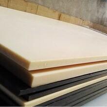 供应销售尼龙板尼龙棒mc尼龙板高硬度耐磨乳白色优质尼龙