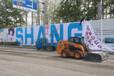 天津寶坻開發區圍擋畫面更換