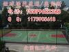 达县托林镇改则县改则镇林芝县八一镇专业承包篮球场公司,篮球场塑胶场地厂家