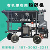多功能制砂机锤式制砂机细碎机鹅卵石煤矸石粉碎机