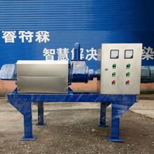猪粪脱水机畜禽粪污专业处理设备抗腐耐磨进口不锈钢滤网