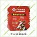 瓷砖胶填缝剂嵌缝膏多层纸袋订制