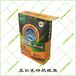 正弘牌超强力二型瓷砖胶牛皮纸袋供应