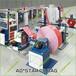 奥地利ADSTAR阀口袋机械生产彩印编织袋