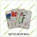ADSTAR热合工艺彩印编织阀口袋生产