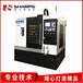西尔普供应SXK08A数控加工中心小型加工中心