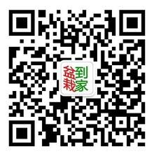 北京花卉销售公司图片