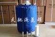 汉中天驰液氮罐80BL210mm