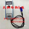 石河子动物B超厂家天驰TC-302动物B超价格