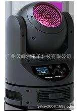 60WLED超级光束灯/四合一无极光束/LED染色摇头灯/专业娱乐灯光图片