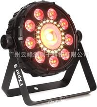 外贸批发、9颗四合一LED帕灯/RGB+VULED染色灯/DJ专用LED频闪灯图片