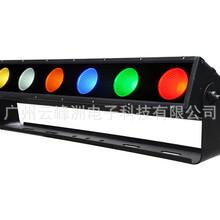 625WLED洗墙灯/线性LED投光灯/COB帕灯/建筑照明/防水LED染色灯