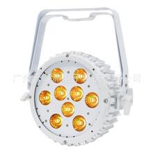新超薄918WLED防水帕灯/LED洗墙灯/户外LED染色灯/LED建筑照明
