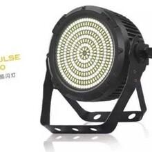 新款防水LED频闪288颗遥控LED频闪LED频闪帕灯酒吧灯内置程序图片