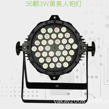 363WLED铸铝帕灯/LED面光灯/黑美人LED染色灯/RGB舞台背景灯图片